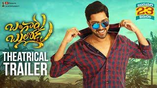 Bangaru Bullodu Theatrical Trailer | Allari Naresh, Pooja Jhaveri | Giri Palika