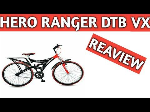 1594d1bedc2 Review of hero ranger DTB VX - YouTube