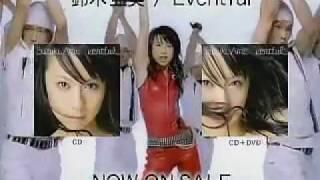 CM del Single de Ami Suzuki Eventful.