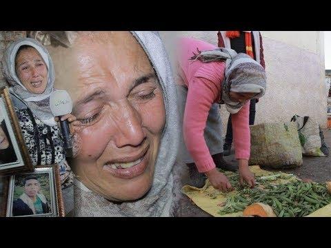 بنتها انتحرت وأولادها ورجلها فالحبس.. قصة مؤلمة لبائعة خضر في القنيطرة!
