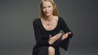 Светлана Ходченкова о том, как важно заботиться о себе