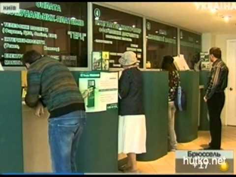 Обменять валюту можно будет без паспорта