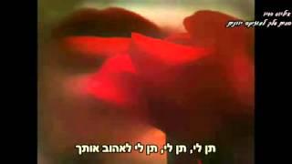 Download Litsa Diamanti   Ase Me Na S'agapaw מתורגם לעברית   YouTube2 Mp3