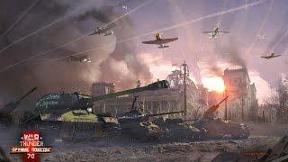 Бухой танкист Артем Черный играет в War Thunder ( 1 серия )