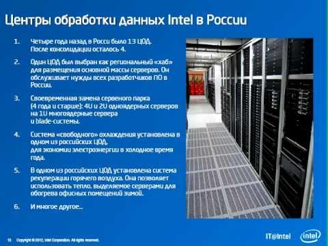 Информационные технологии обработки данных курсовая