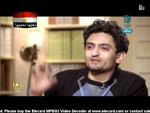 وائل غنيم