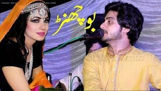 Bochner - Basit Naeemi - Latest Song 2018 - Latest Punjabi And Saraiki