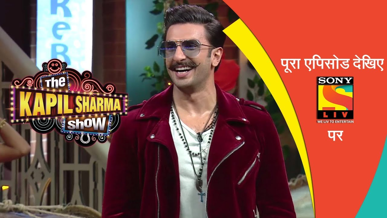 The Kapil Sharma Show' Season 2 Ep 1 Review: The Star