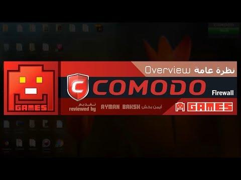 COMODO Firewall overview