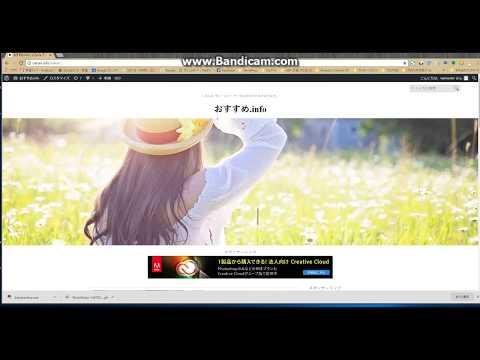 WordPressテーマElephant(エレファント)の特徴のヘッダー画像のミョーンが好きだからミョーンを動画で集めてみた。