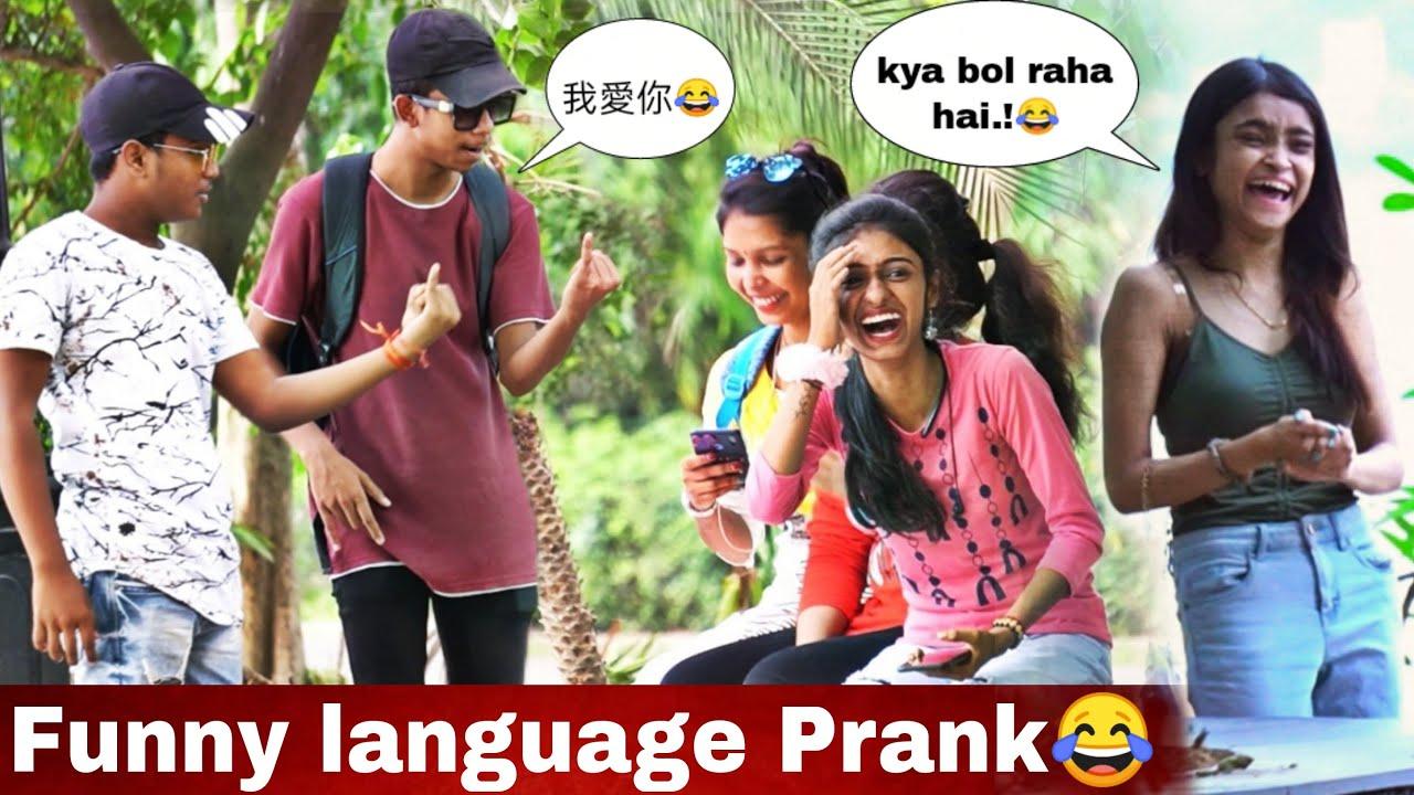 FUNNY LANGUAGE PRANK ON CUTE GIRLS   EPIC REACTIONS 😳   VINE HUNT  