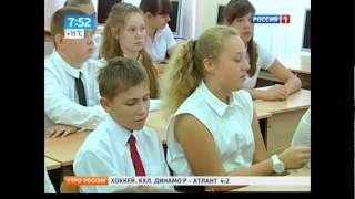 Утро России. Эфир от 24.09.2014