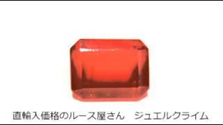 カラーチェンジトリフィライト(Triphylite)1.87CT