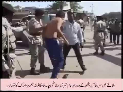 Pakistan rangers Violence in karachi area... Pak Pak Pakistan | پاک پاک پاکستان