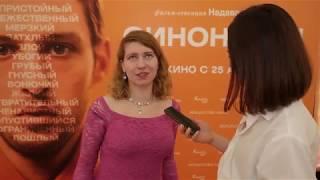 Отзывы зрителей о фильме Синонимы 2019 Надава Лапида (эмоции, впечатления, обзор)