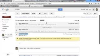 Что делать, если нужное письмо попадает в спам Gmail?(, 2014-06-24T12:13:29.000Z)