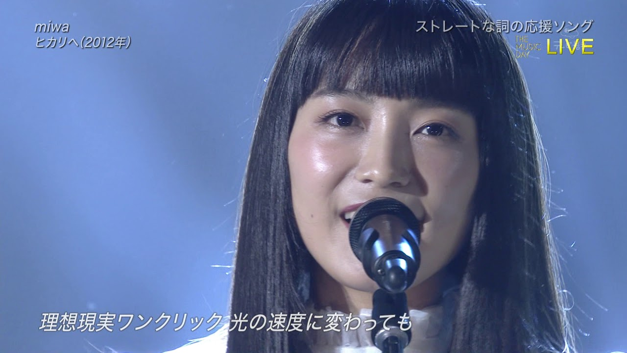 miwa 『don't cry anymore/ヒカリヘ』 THE MUSIC DAY 2018 - YouTube