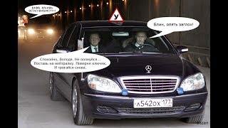 Мудаки на дорогах, когда подарили права.