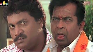 Attili Sattibabu LKG Movie Brahmanandam and Sunil Comedy | Sri Balaji Video