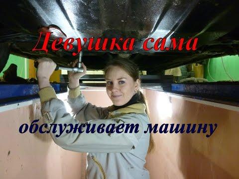 Женская замена масла и воздушного фильтра на VOLKSWAGEN POLO