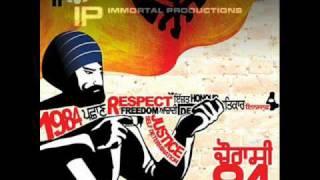 Kadon Chadhegan Panjab Dia Surja - Moneyspinner & Time Productions - New Punjabi Song 2009