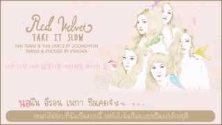 [Karaoke-Thaisub] Red Velvet - Take It Slow by ipraewaBFTH