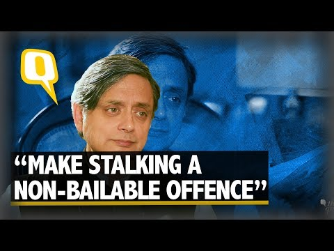 Shashi Tharoor Joins The Quint's Fight to Make Stalking a Non-Bailable Offence