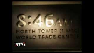 Мемориальный музей 9/11.