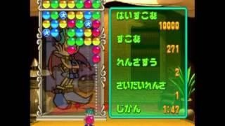 Arcade Hits: Magical Drop (PSN)