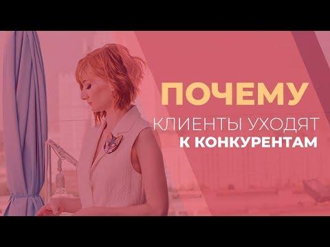 объявления от девушек о знакомстве для интима в москве