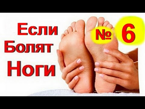 Отёки ног - лечение народными средствами и методами