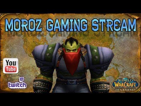 ????World of Warcraft: Classic / Пламегор - Орк разбойничег 55+!