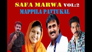Safamarva Vol:2|New mappila song2018|Non stop mappila song|Kannur shareef|Ss orchestra payyannur|
