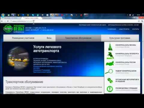 Самый лучший Заработок в интернете 100 рубли в день