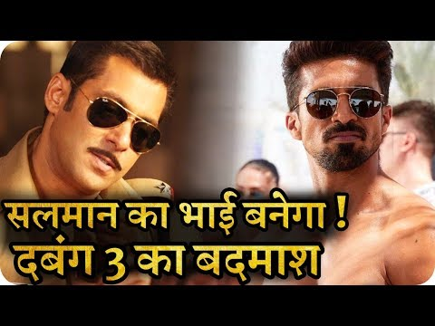 Dabangg 3 :- New Dangerous Villain Saqib...