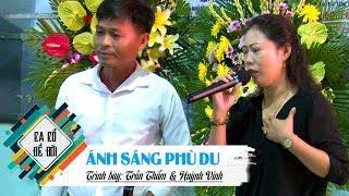 Cặp đôi song ca quá hay...Gặp anh đàn quá chất...! Trần Thẩm & Huỳnh Vinh - Ánh Sáng Phù Du