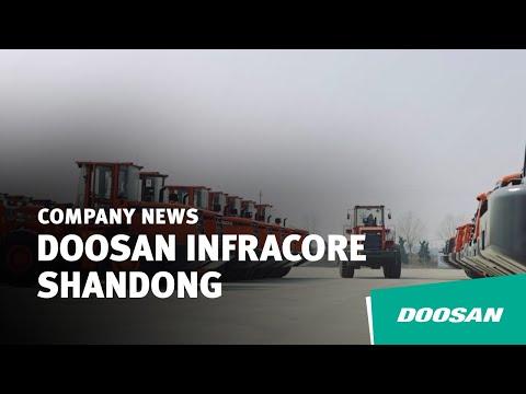 DISD (Doosan Infracore ShanDong) - A Doosan Brand