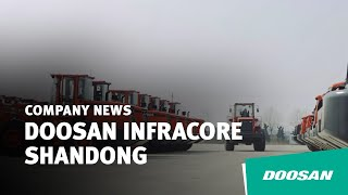 DISD (Doosan Infracore ShanDong) - A Doosan Brand Thumbnail