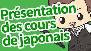 Présentation des cours de japonais