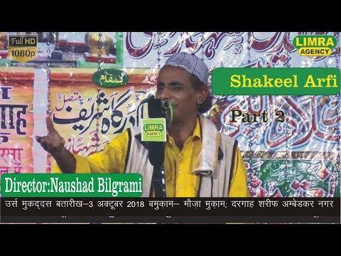 Shakeel Arfi Part 2, 3, October 2018 Muqam Dargah Ambedkar Nagar HD India