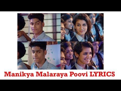 Oru Adaar Love Manikya Malaraya Poovi Lyrics Video | Imslv