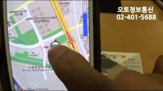 위치추적기 차량용GPS위치추적기 스마트폰에서 어플다운 …