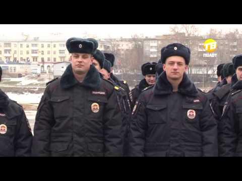 В Твери состоялся развод полицейских. 2017-03-03