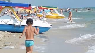 Чёрное море Лазурное  2016 отдых с детьми(Чёрное море Лазурное 2016 недалеко от Скадовска. видео снималось для семейного архива. так что извените)))..., 2016-07-03T06:50:15.000Z)