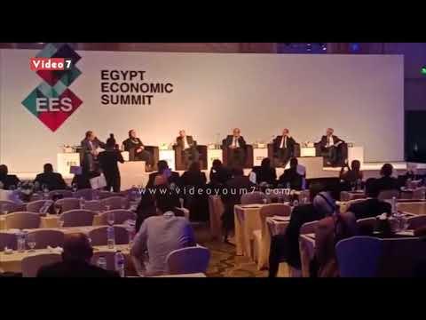 انطلاق أعمال الجلسة الثالثة من قمة مصر الاقتصادية حول القطاع الصناعى  - 14:59-2019 / 11 / 12