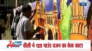 Allahabad University celebrates 125 years