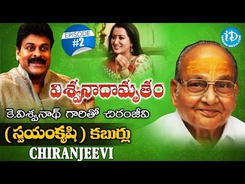 Chiranjeevi's Viswanadhamrutham (Swayamkrushi) Full Episode #02 || #KVishwanath || #ParthuNemani