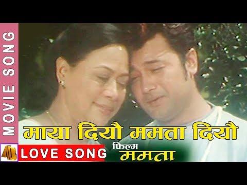 Maya Diyau Mamata Diyau | Mamata Movie Song | Uttam Pradhan | AB Pictures Farm | B.G Dali
