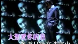 [KTV] 張信哲 Jeff Chang - 太想愛你 Tai Xiang Ai Ni
