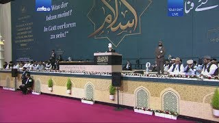 Friday Sermon (Urdu) - 5th July 2019